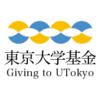 お知らせ詳細 | 東京大学基金